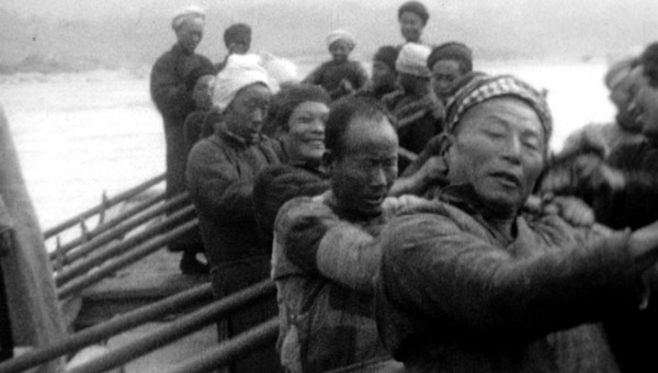 China II (1930)