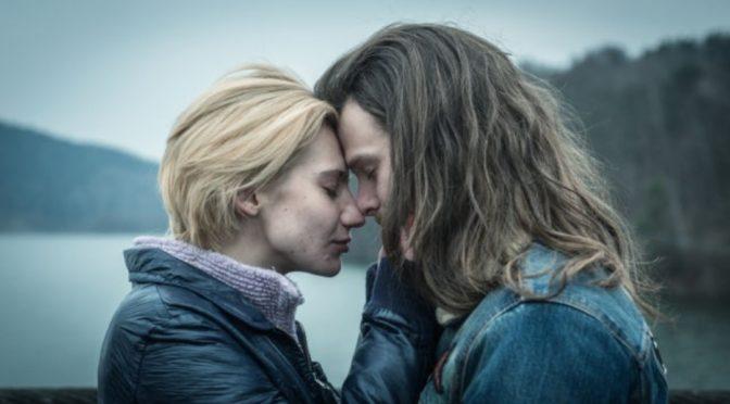 Mug (Twarz) | TAKE ONE | TAKEONECinema.net | Cambridge Film Festival 2018