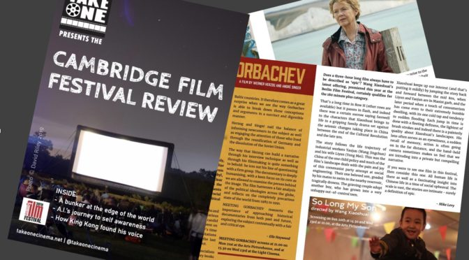 Cambridge Film Festival Review 2019